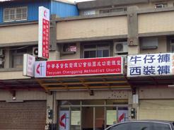25.Chenggong